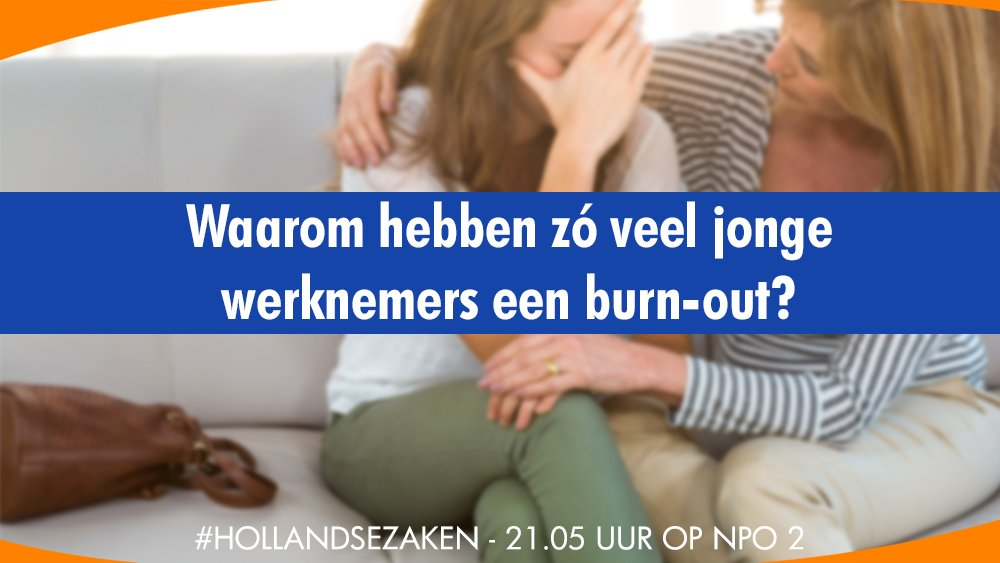 hollandse-zaken_burn-out-1.jpg